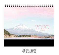 1pcs 2020 Cute Flower Planet Cactus Desk Coil Calendar Cartoon Medium Table Calendars DIY Daily Scheduler Timetable Stationery
